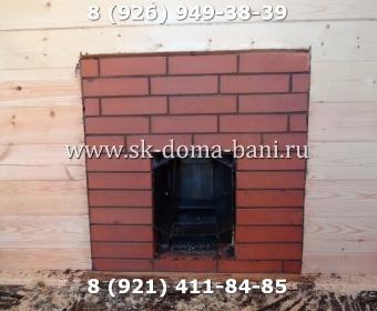 СК-ДОМА-БАНИ 112