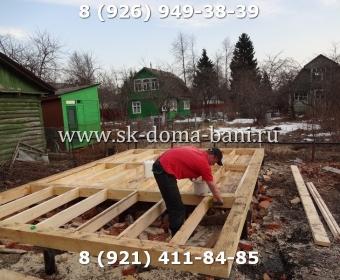 СК-ДОМА-БАНИ 12