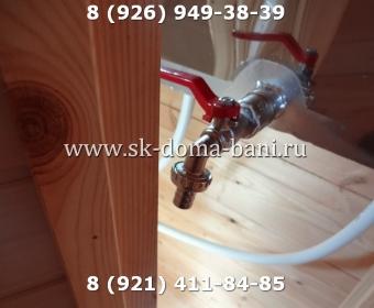 СК-ДОМА-БАНИ 123