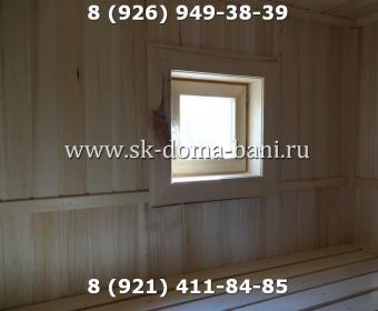 СК-ДОМА-БАНИ 131