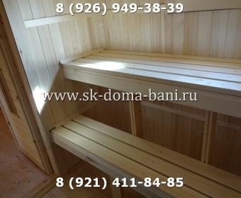СК-ДОМА-БАНИ 132