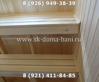 СК-ДОМА-БАНИ 134