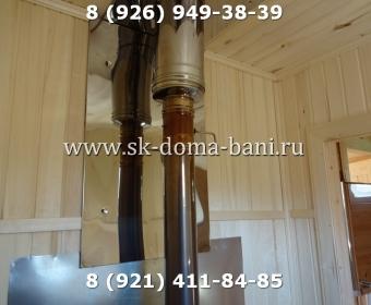 СК-ДОМА-БАНИ 137