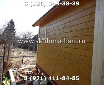 СК-ДОМА-БАНИ 139