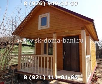 СК-ДОМА-БАНИ 147