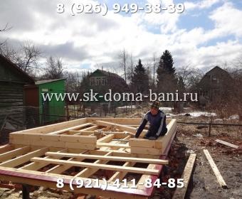 СК-ДОМА-БАНИ 15
