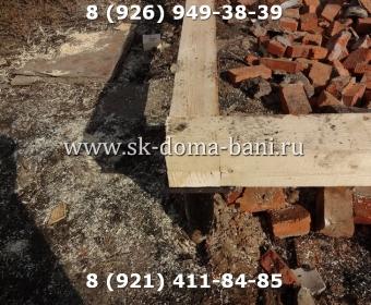 СК-ДОМА-БАНИ 3