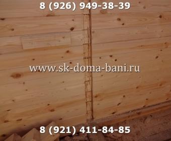 СК-ДОМА-БАНИ 34