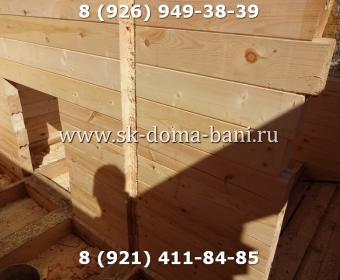 СК-ДОМА-БАНИ 41