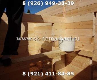 СК-ДОМА-БАНИ 46