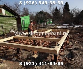 СК-ДОМА-БАНИ 5