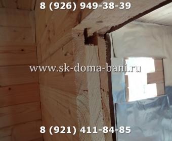 СК-ДОМА-БАНИ 89