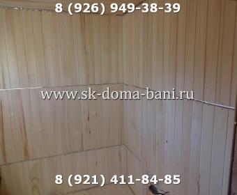 СК-ДОМА-БАНИ 96