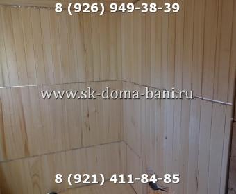 СК-ДОМА-БАНИ 97