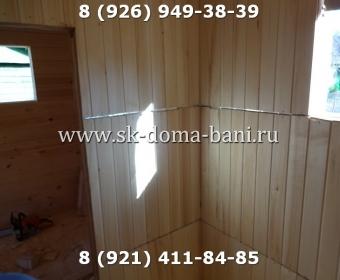 СК-ДОМА-БАНИ 98