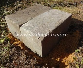 СК-ДОМА-БАНИ